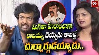 బాలయ్య గురించి పచ్చి నిజాలు || Puri Jagannadh Great Words About Balakrishna || 99TV Telugu