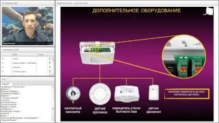 Вебинар Teplocom GSM Pro