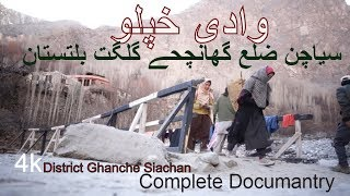 Complete Documentary District Ghanche Khaplu Gilgit Baltistan