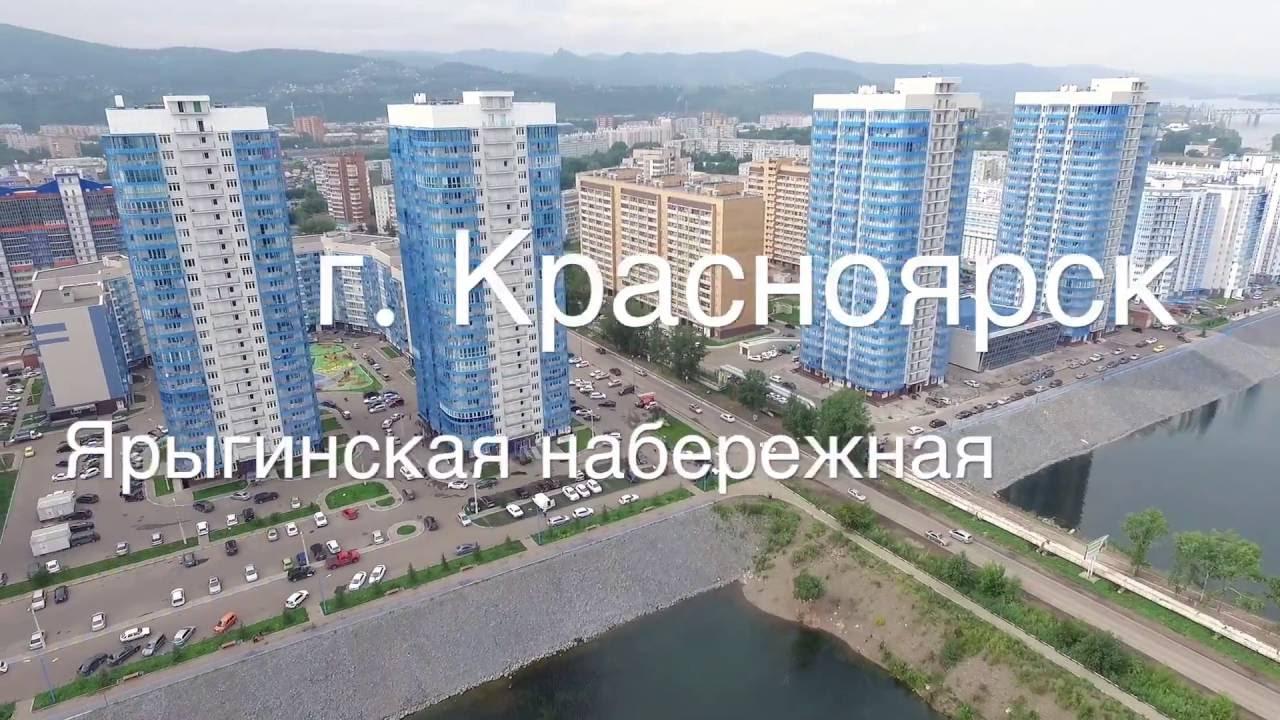 Фасад керамогранитные плиты, г.Красноярск, ЖК Белые Росы .