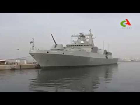 MEKO A200 Algerian Navy RBS 15 MKIII