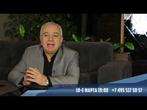 Ashot Ghazaryan - Arame Anniversary Show