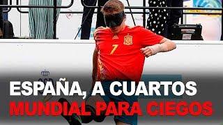 GOLES España 3-0 Marruecos | Mundial de fútbol para ciegos | Teledeporte