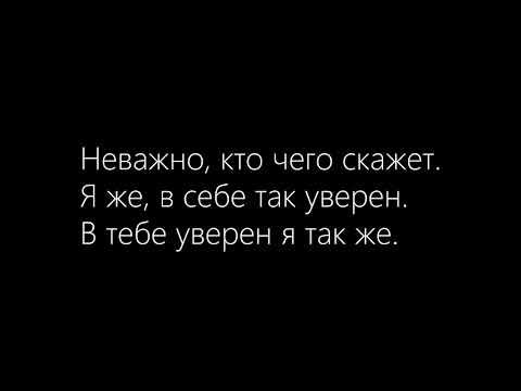 Дима Карташов - Первая и последняя (Lyrics)