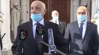 تصريح رئيس مجلس النواب الليبي عقيلة صالح بعد لقائه اليوم مع رئيس الجمهورية لدى زيارته إلى الجزائر