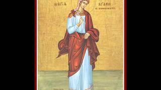 ✥   Sf. Mucenita Agata (SINAXAR  5 febr)