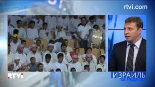 Скандал с израильским флагом в Абу-Даби