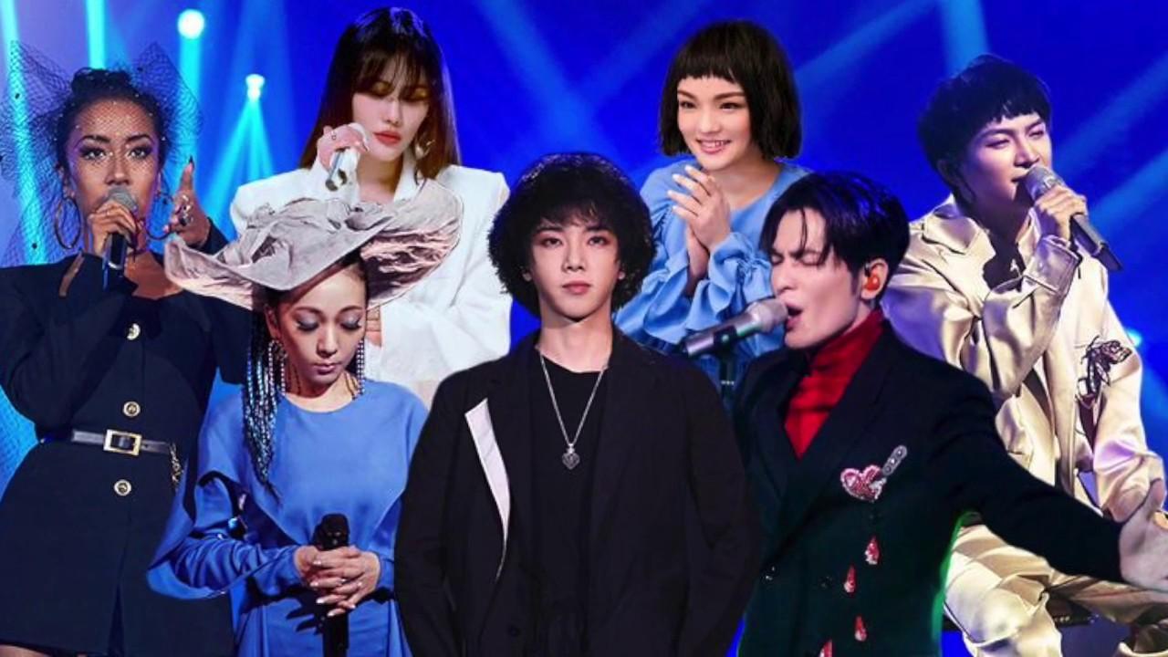 《歌手2020》第7期排名公布,第8期歌單出爐:周深唱日語放大招?誰被淘汰的風險最大?! 娛樂小生 - YouTube
