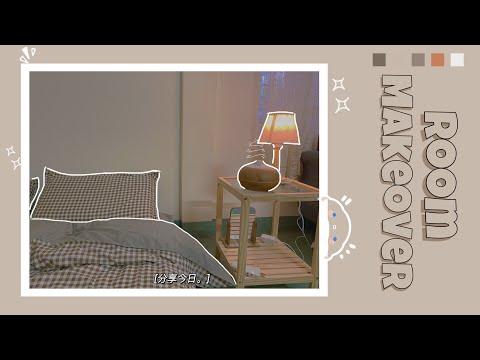 Room Makeover/ Mua Đồ Shopee Để Decor Phòng Ngủ Và Cái Kết??