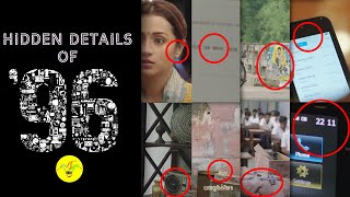 Hidden Details in 96| Third Eye | Modern Komali | Vijaysethupathi | Thrisha