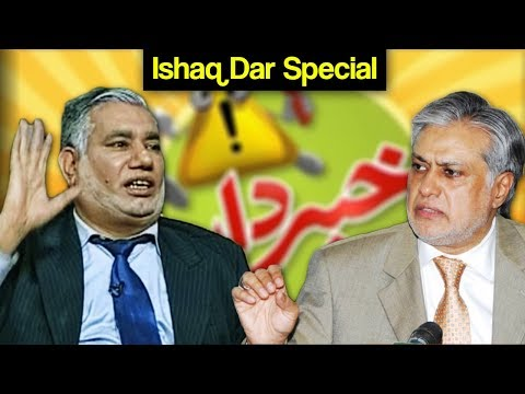 Khabardar -  With Aftab Iqbal - 9 September 2017- Ishaq Dar Special - Express News