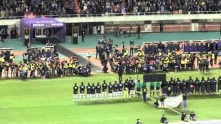 明治安田生命2015Jリーグ年間優勝が決まった試合の開会式にて。 最...