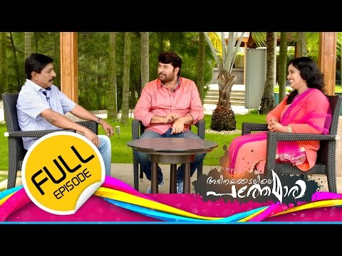 Interview with Mammootty & Sreenivasan│ Flowers