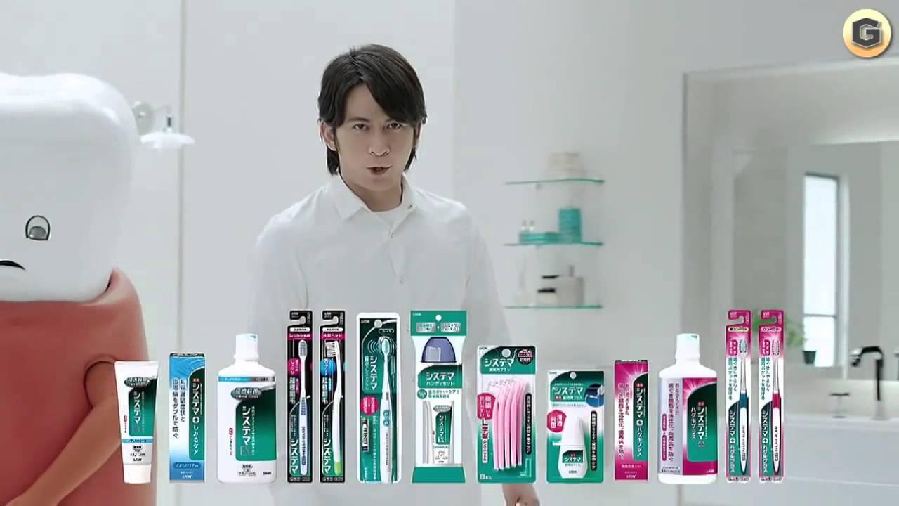 зубная паста от запаха изо рта