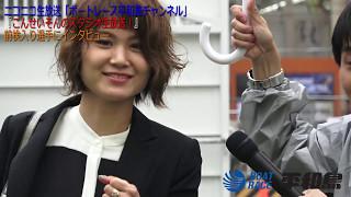 ボートレース平和島 http://www.heiwajima.gr.jp/ マクール杯 ヴィーナ...