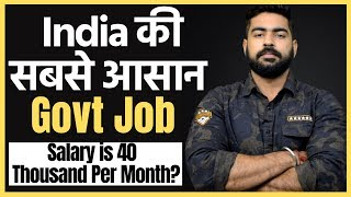 Best Government Jobs in India 2019 ? | India की सबसे आसान Govt. Job? | IAS | SSC CGL