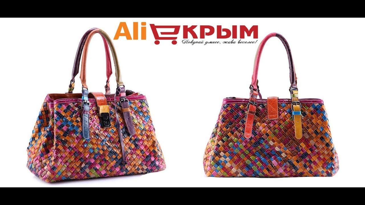 66cabea40b5f Яркая и вместительная женская сумка плетенка натуральная кожа. Купить на  AliExpress.