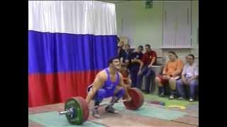 Берестов Дмитрий 200 кг рывок кл.