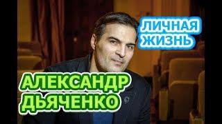 Александр Дьяченко - биография, личная жизнь, жена, дети. Актер сериала Ловушка для королевы