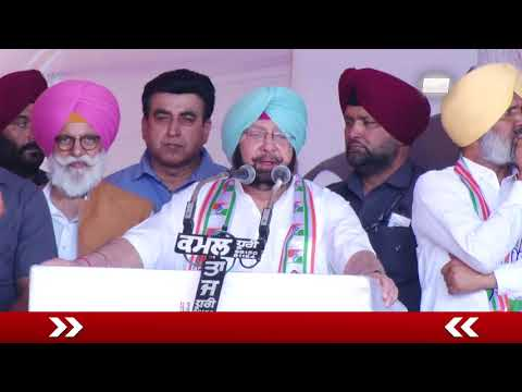 shahkot by-poll :- captain defends congress candidate ladi | Dainik Savera