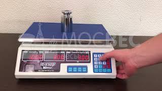 видео M-ER 320AC-15.2 LED