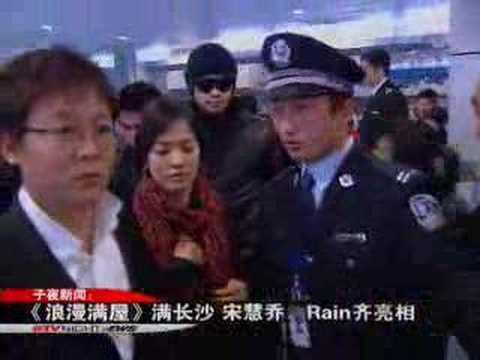 Rain and Song Hye Kyo arrving in Changsa, China