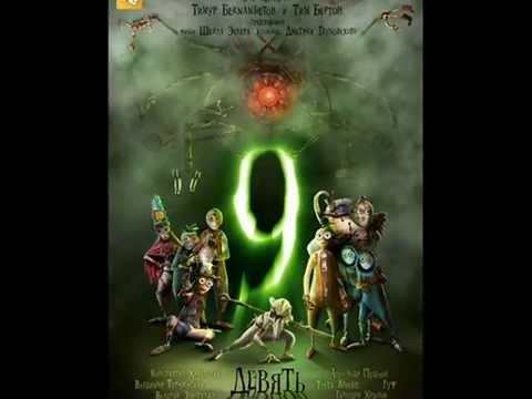 9 (Nine) Movie Soundtrack - Credits