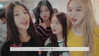 이달의소녀탐구 #431 (LOONA TV #431)