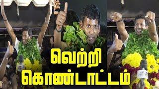 Vishal Winning Moments | Dancing Crowd | போட்டியினு வந்துவிட்டா சிங்கம் | Producer Council Election
