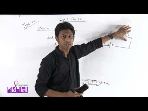 04. Logic Gate Part 01 | লজিক গেইট পর্ব ০১ | OnnoRokom Pathshala