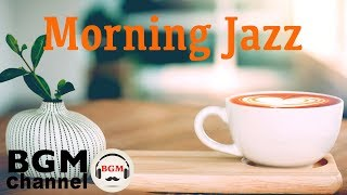 Morning Coffee Jazz \u0026 Bossa Nova - Smooth Elevator Music