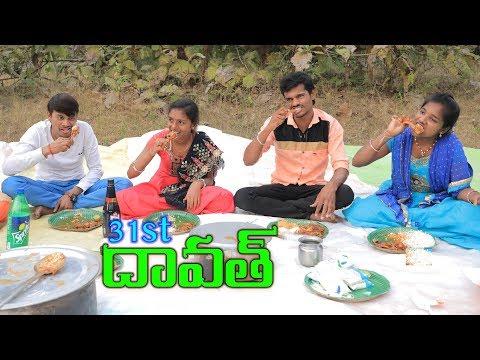 Village 31st Dawath | village comedy | Creative Thinks