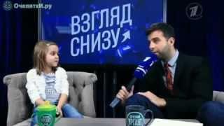 Дети говорят о пенсии