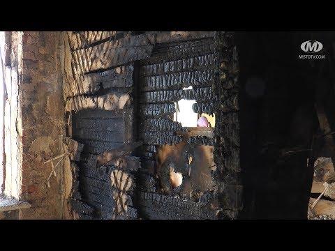 МТРК МІСТО: Слідами пожежі у СЗОШ №1