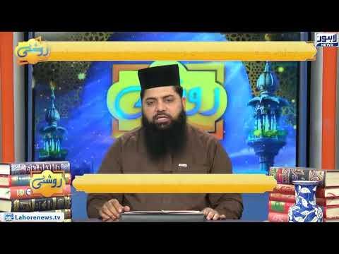 Kal Aur Ajj Ki Aorat  Roshni   Lahore News HD