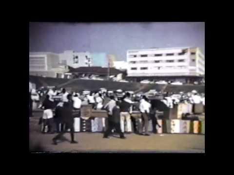 Africa in 1968    8mm film
