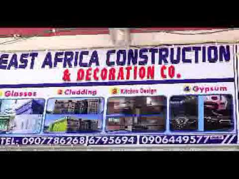 Somalia: East Africa Construction and Decoration Company, Garowe.