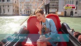Vicki Zhao / 赵薇 (Zhao Wei): 71st Venice International Film Festival - Video journal