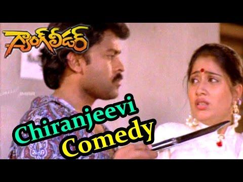 Gang Leader Movie || Chiranjeevi Best Comedy Scenes ||  Chiranjeevi, Vijayashanti