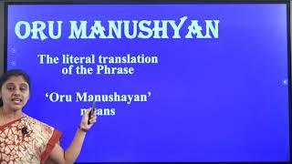 I PUC | ENGLISH | Oru Manushyan  - 01