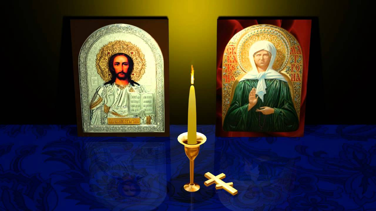 Молитва Блаженной Матроне Московской о защите и исцелении
