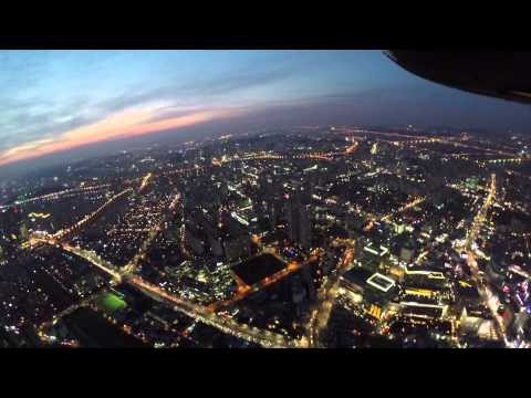 Seoul Night Flight