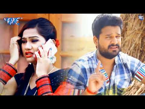 Piyawa Se Pehle Part 2 || Ritesh Pandey || Best Whatsapp Status Video - Bhojpuri