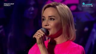 "Татьяна Буланова - ""Цветок"" - ""Белая ночь"" Live"