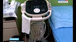 В роддоме Коряжмы появилось новое медицинское оборудование(В роддоме Коряжмы появилось новое медицинское оборудование - современный аппарат ультразвукового исследо..., 2016-02-03T12:30:53.000Z)