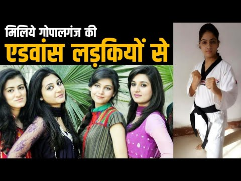 गोपालगंज के इन एडवांस लड़कियों से मिलिये | Gopalganj Girls | Judo karate training center in Gopalganj