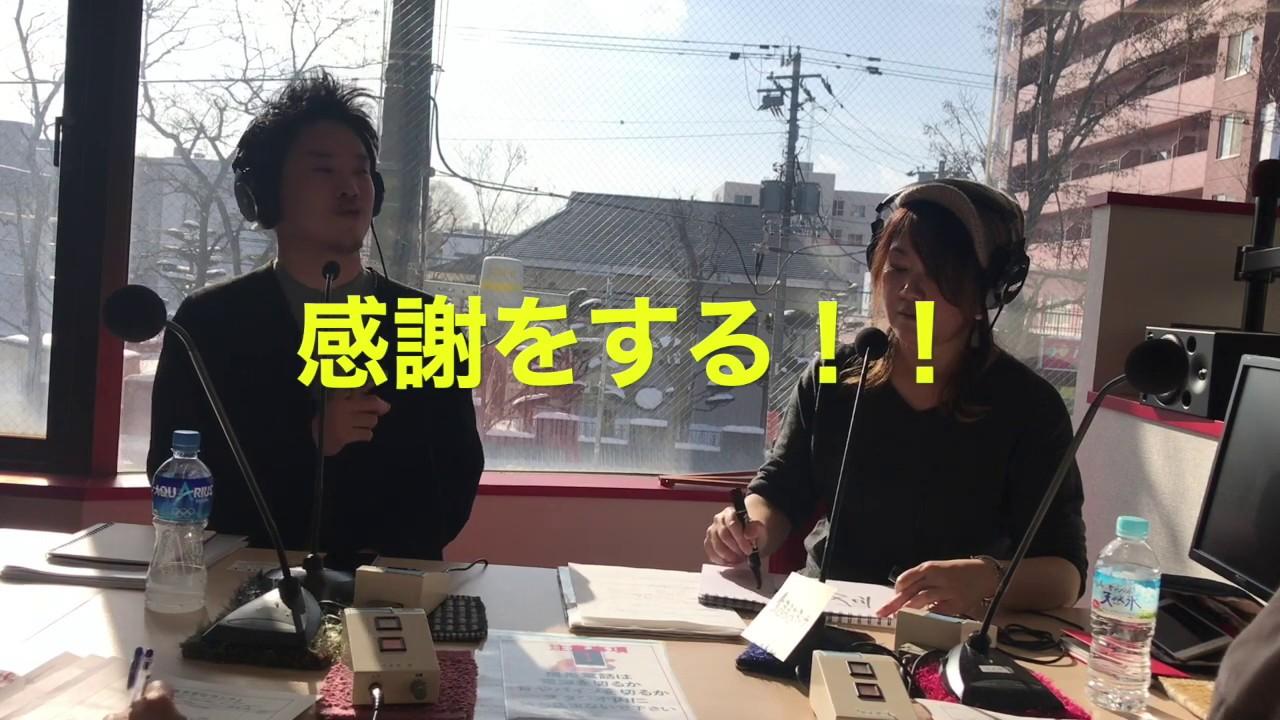#コミュニケーションの基本 ほめ達×聞聴道コラボ