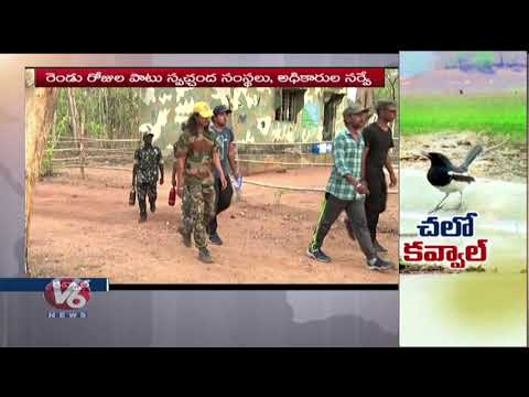 Ground Report On Adilabad Kawal Forest | Friends Of Snake Society Rescue Team Survey | V6 News