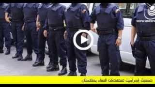 عصابة إجرامية تستهدف النساء بطانطان