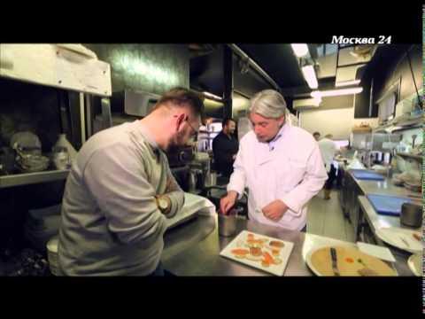 Москва в твоей тарелке: Ресторан Русские сезоны